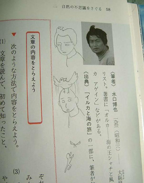 44 exemples hilarants de vandalisme dans des manuels scolaires par des élèves qui s'emmerdaient en classe