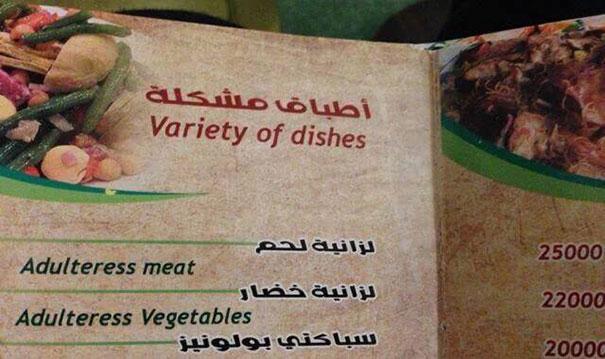 30 erreurs de traduction qui vont te faire rire