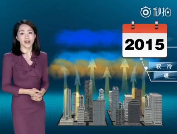 Cette présentatrice météo a stupéfié le monde en ne vieillissant jamais pendant 22 ans à la télé, et voici la preuve