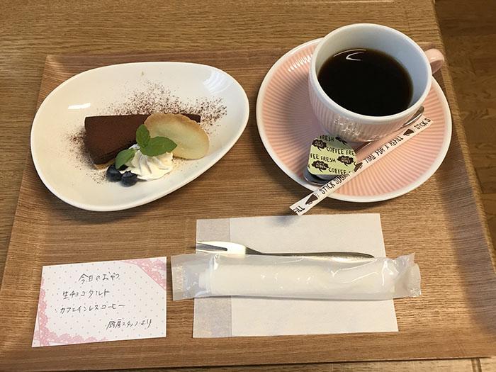 Vous aurez du mal à croire que cette femme a réellement mangé ces repas dans un hôpital au Japon