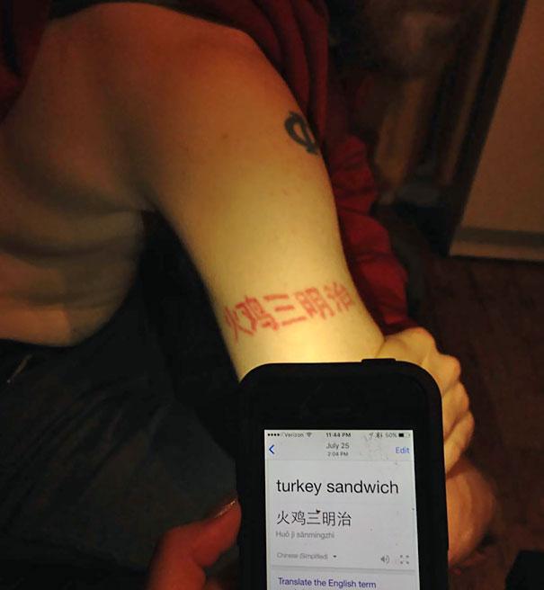 22 fois où des gens se sont fait faire les pires tatouages et ne l'ont même pas réalisé