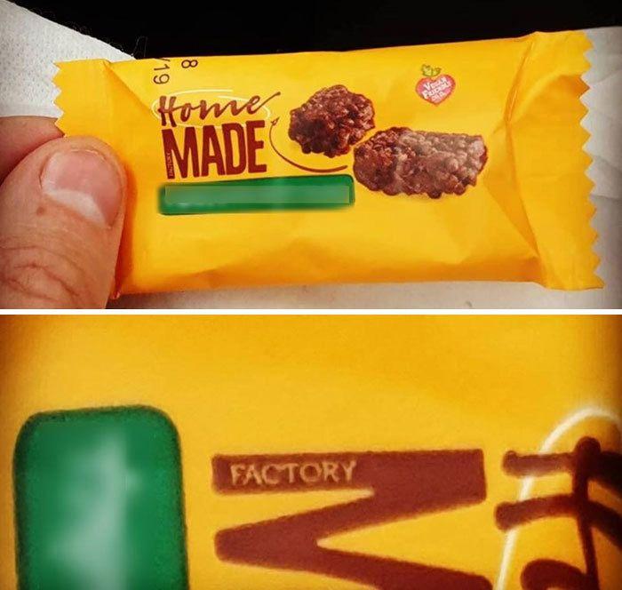 22 emballages horribles qui vont te faire rager (nouvelles images)