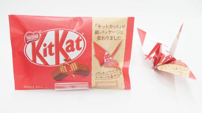 KitKat Japon remplace les emballages plastiques par du papier que vous pouvez plier en origami