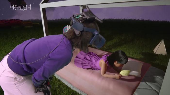 Cette mère en deuil a retrouvé sa fille de 7 ans grâce à la réalité virtuelle