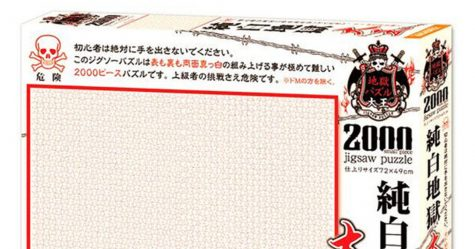 Une entreprise japonaise a créé un «puzzle de l'enfer» de 2000 pièces complètement blanc