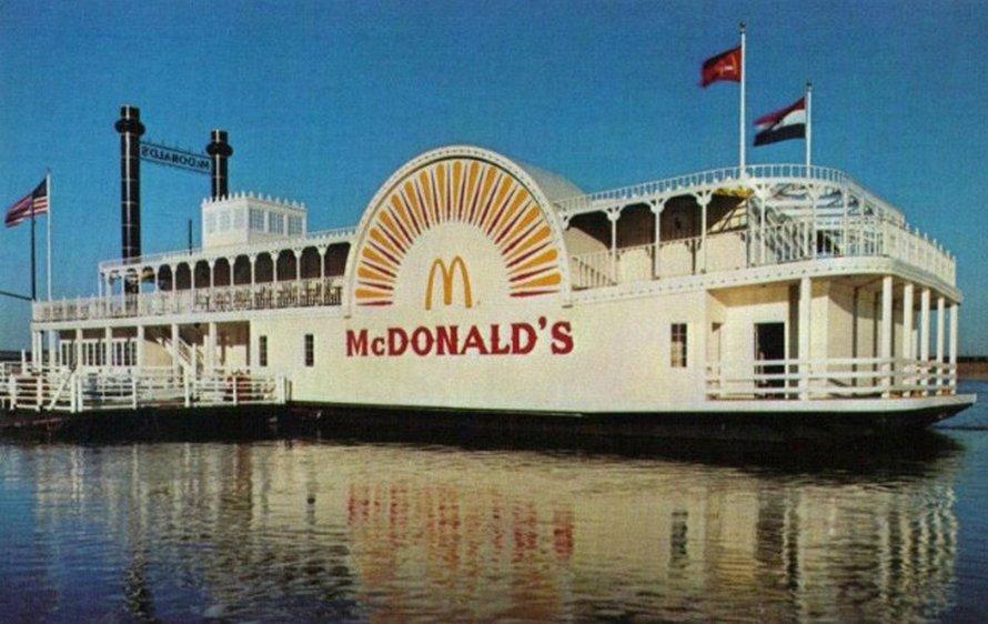 Des gens ont partagé les 23 McDonald's les plus étranges qu'ils ont jamais vus de leur vie