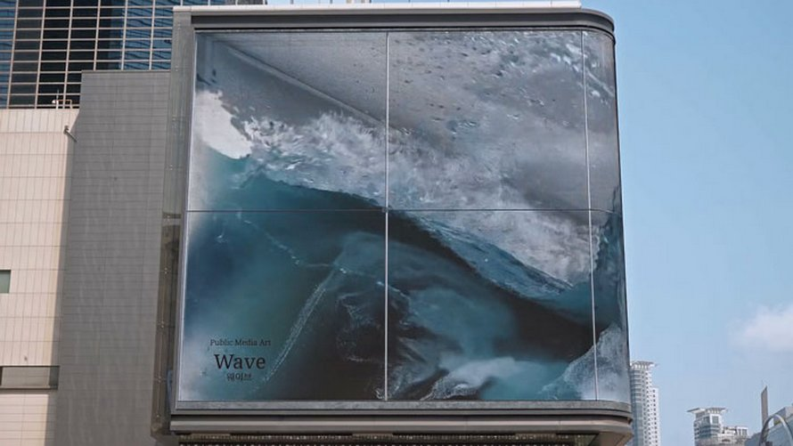 Cette vague massive déferlant dans un «aquarium» à Séoul est la plus grande illusion anamorphique du monde