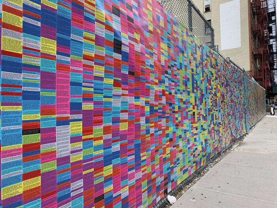 Il y a un «Mur des mensonges» à Manhattan qui énumère plus de 20000 mensonges du président Donald Trump, mais il a déjà été vandalisé